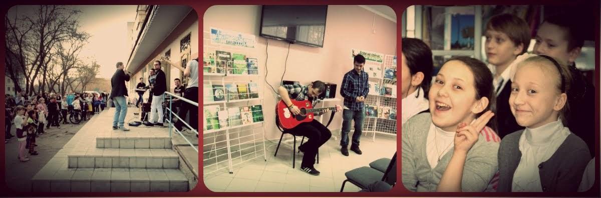 Оренбургская областная библиотека для молодежи