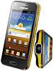 samsung galaxy beam harga spesifikasi Daftar Harga HP Samsung Terbaru April 2013 Terlengkap