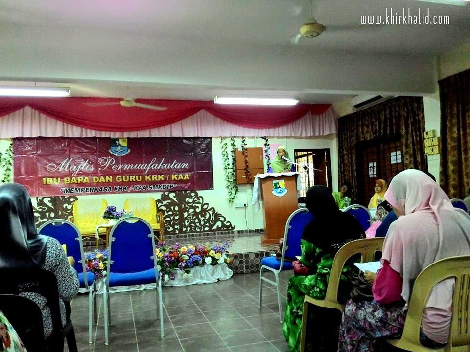 SMK Bandar Tasik Puteri, Rawang