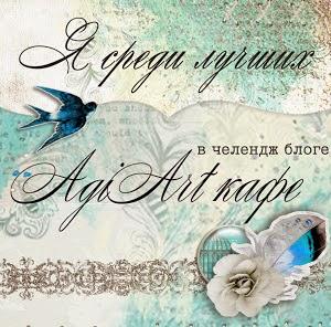Бумага в цветочек