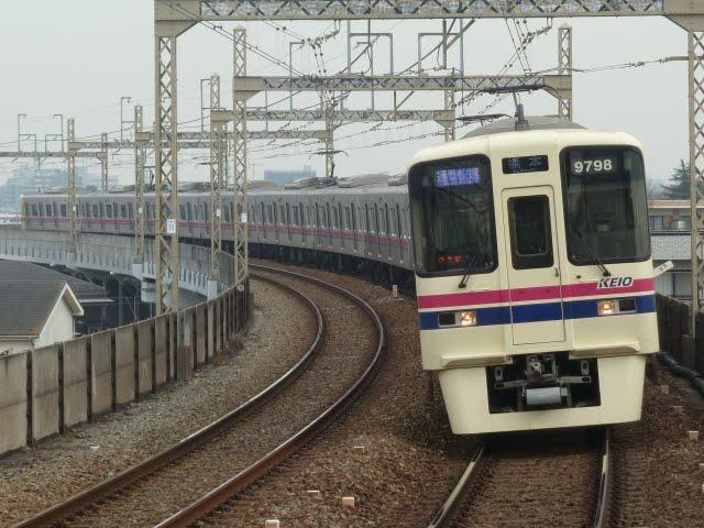 京王電鉄 通勤快速 橋本行き 9000系