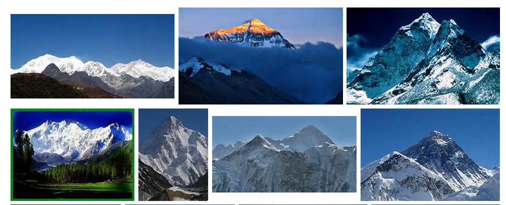 Tallest peaks - Bing