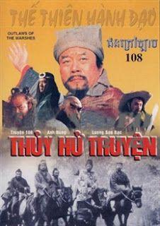 Thủy Hử 108 Anh Hùng Lương Sơn Bạc - Thuyết Minh, Lồng Tiếng