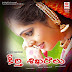 Keerthi Shikharalu (2014) Telugu Mp3 Songs Free Download