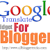 Google Translate Flags Widget for Blogger