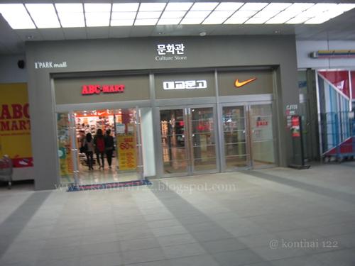 บัญชีรายชื่อคนหางานที่หมดอายุและถูกลบออกจากระบบบัญชีรายชื่อที่นายจ้างเกาหลีจะคัดเลือกไปทำงาน ตามระบบการจ้างแรงงานต่างชาติ