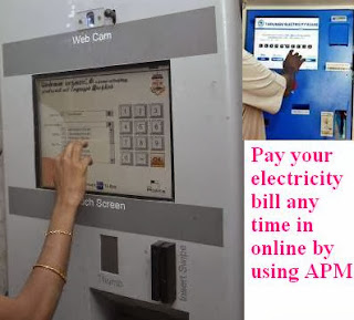Pay your electricity bill any time in online by using APM