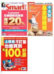智富月刊195期 2014年 11月份, 2015-4-25,..2015-11-25 特刊