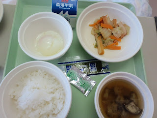 写真:パルス入院2クール2日目の朝食