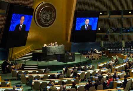 Pela primeira vez na história, ONU realiza sessão especial sobre o antissemitismo