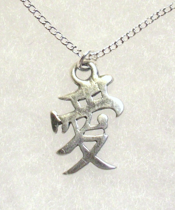 From The Ash Tree Meadow Chinese Symbol Charm Necklace