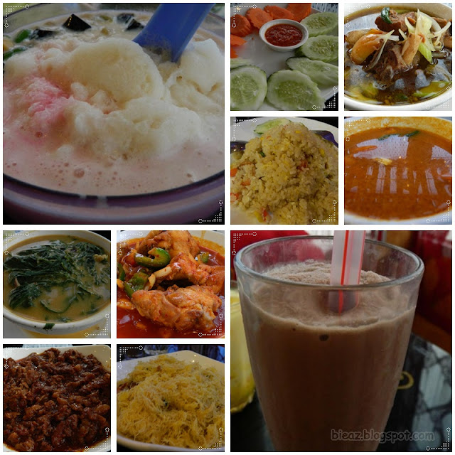 Restaurant Aminah Arif