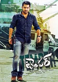 Temper (2015) Watch Telugu Movies DVDRip Free Online Full