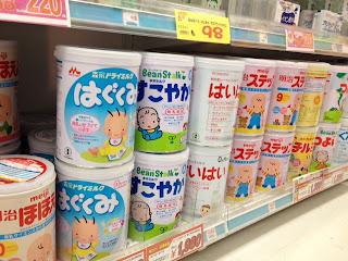 Baby formula milk in Japan