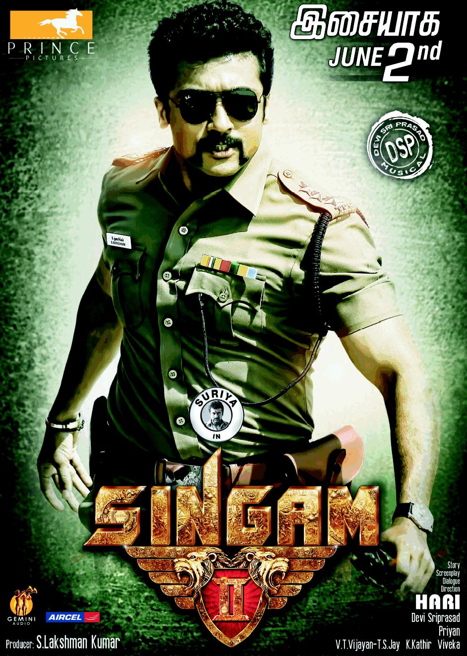 Singam 2(2013) Tamil Movie HD Video Songs Free Download ...