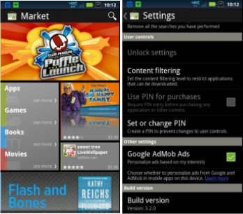android market 3 3 12 apk free free android apps