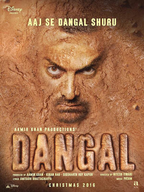 Dangal Movie First Look Poster, Aamirs Latest Dangal Movie First Look Poster