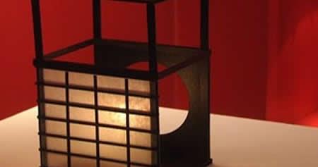 L mpara de estilo japon s - Lamparas estilo japones ...