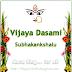 Vijaya Dasami (Dussehra) Subhakankshalu
