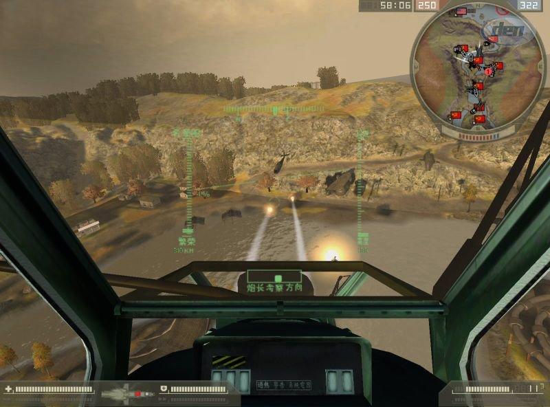 http://www.dignews.com/legacy/screenshots/battlefield_2_pc_34.jpg