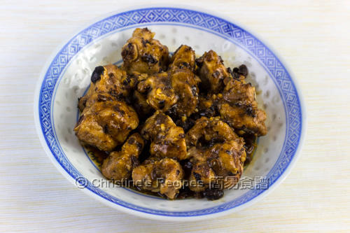 ... 如何去豬肉異味】 Steamed Pork Ribs with Fermented Black Beans