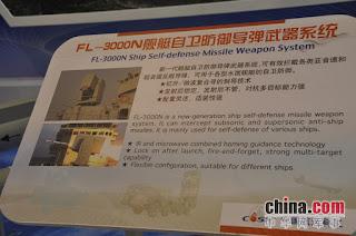 FL-3000N-CIWS_2.jpg