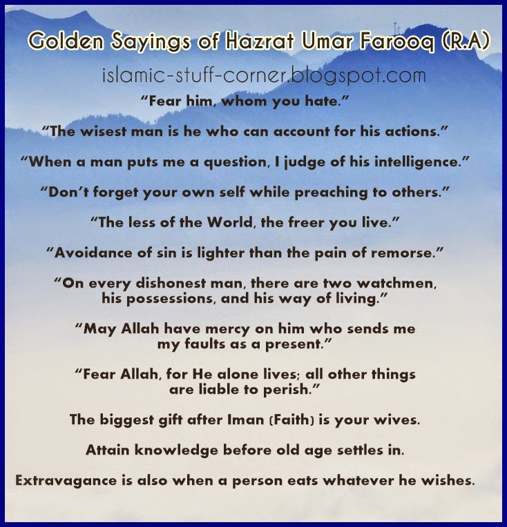 Beautiful Quotes Of Hazrat Umar Farooq Golden Sayings In English