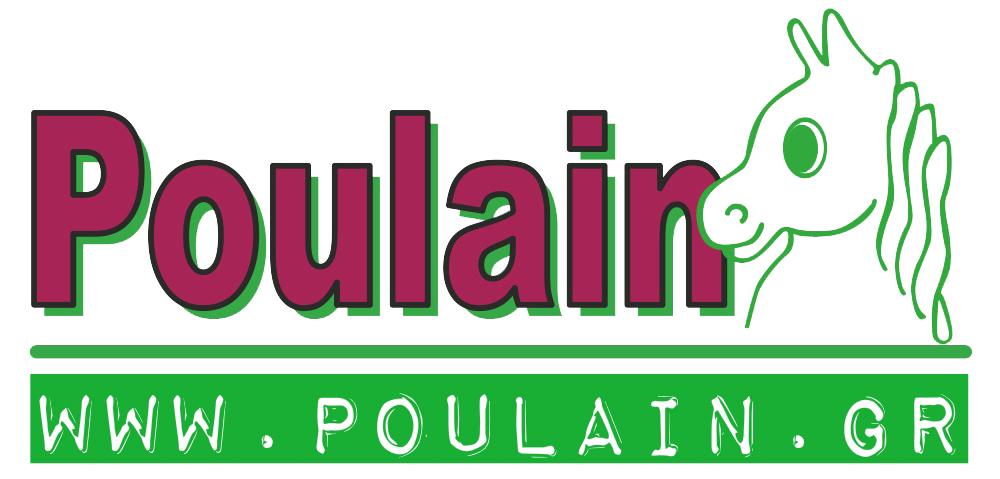 Παδικά ρούχα: Poulain