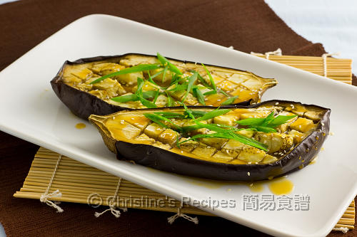 Baked Eggplant with Miso Sauce02