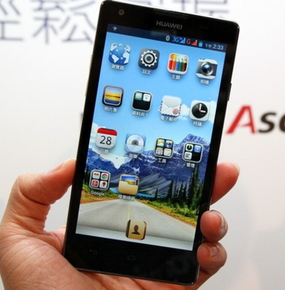 phones,phone,mobile,Ascend G700