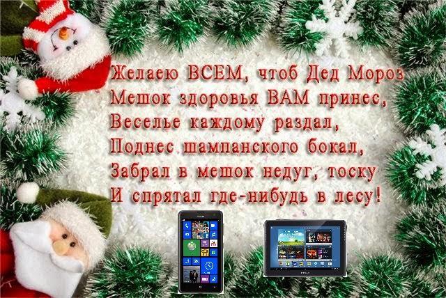 http://www.sotmarket.ru/set/sales/?ref=52687