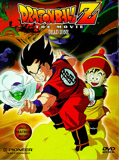 Dragon Ball Z: Dead Zone - Wikipedia