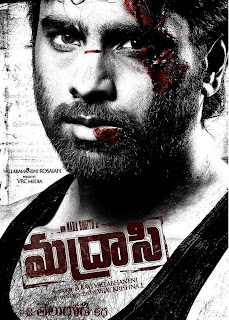 Nara Rohit Madrasi Movie First Look Poster