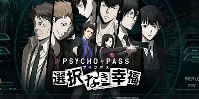2. Psycho-Pass: The Movie (238 votes)