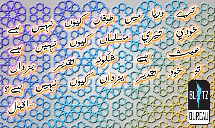 All New Urdu Sms Pakistan 60 Love Sms Unique Love Sms Tz