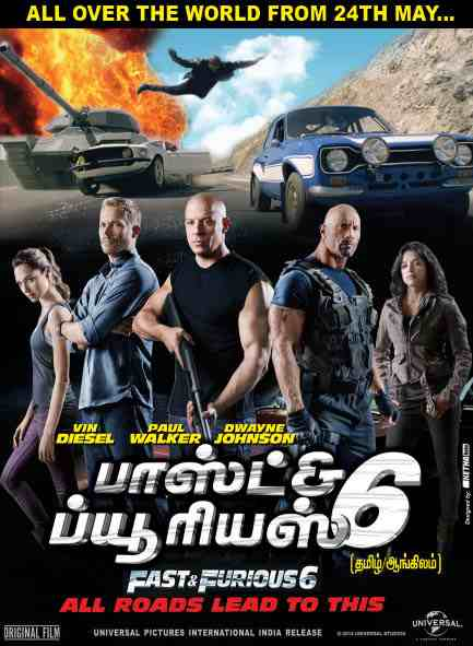 fast furious 6 full movie free download online free hd. Black Bedroom Furniture Sets. Home Design Ideas