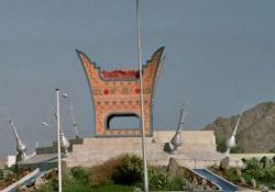 Wadi Kabir Muscat Roundabout with Incense Burner Decoration