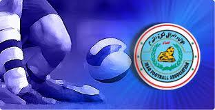 موعد مشاهدة مباراة ( النفط و الكهرباء - الميناء والقوة الجوية - الصناعة وكركوك - نفط الجنوب وزاخو) اليوم الجمعة 10 مايو 2013