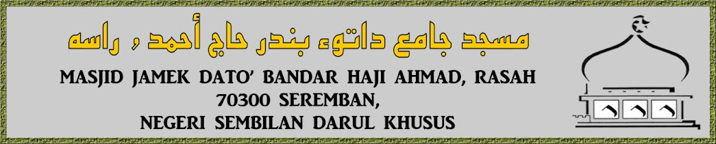 Masjid Jamek Dato' Bandar Haji Ahmad Rasah