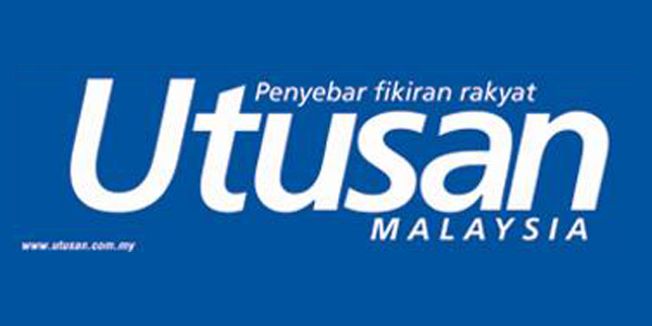 Jawatan Kerja Kosong Utusan Melayu (Malaysia) logo www.ohjob.info mac 2015