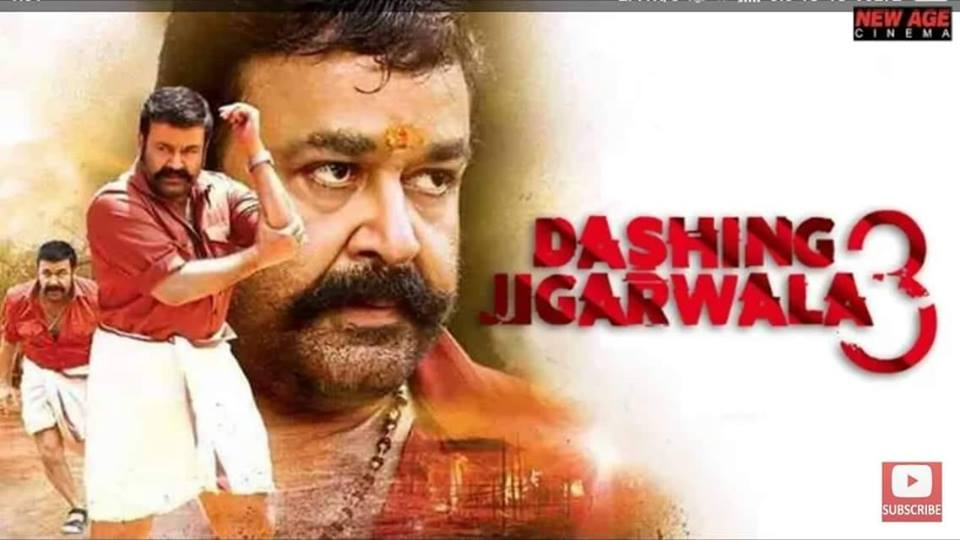 Dashing Jigarwala 3 (Velipadinte Pusthakam) 2019 Hindi Dubbed 720p HDRip 1.2GB