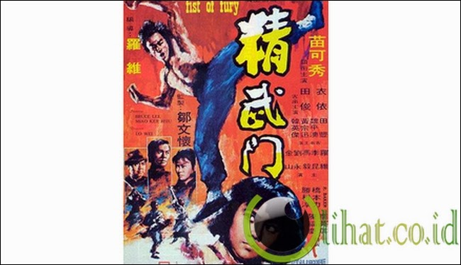 Fist of Fury (1971).