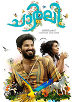 Announcement: Watch Charlie (2015) DVDRip Malayalam Full Movie Watch Online Free Download