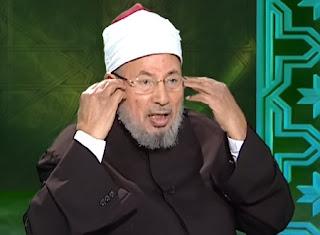 الحلال والحرام فى الإسلام للقرضاوي