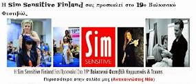 Η Sim Sensitive Finland σας προσκαλεί στο 19ο Βαλκανικό Φεστιβάλ.