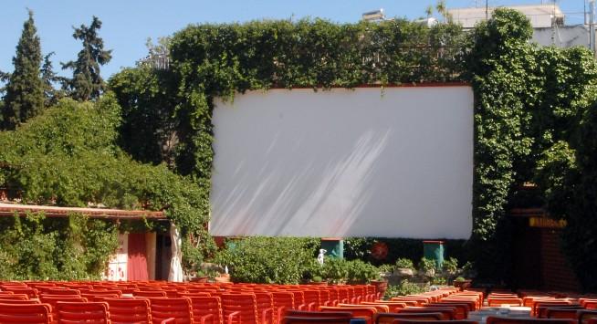 Θερινά σινεμά 2016