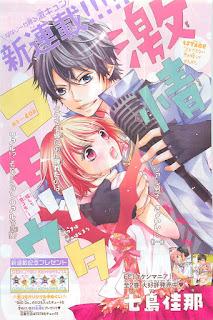 Gekijou Komoriuta 2/2 Tomos [Manga][Español][MEGA-USERSCLOUD]