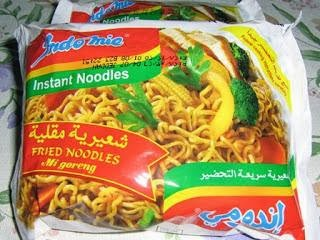 هل تعلم أن الاندومي خطر على صحتك وعلى صحة أطفالك - اندومى - شعيرية مقلية سريعة التحضير - instant noodles