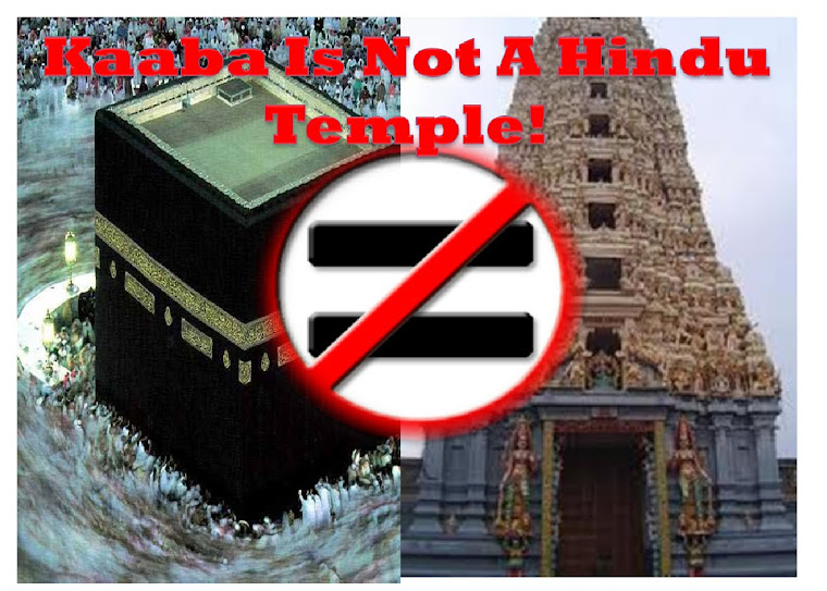 Kaaba Is Not A Hindu Temple