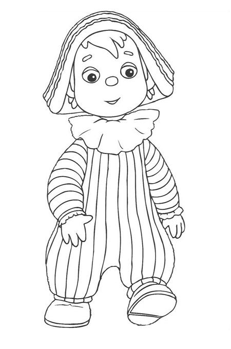 صورة طفل على شكل مهرج لتلوين الأطفال مفرغة